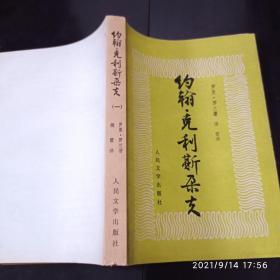 四色版 约翰克利斯朵夫 1-4册