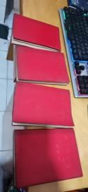 毛泽东选集( 大红色皮塑料封面1-4卷四册全)均为32开 1966年改横排本 1967年一版一印本