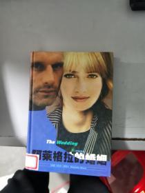 (正版)  阿莱格拉的婚姻   9787806574423