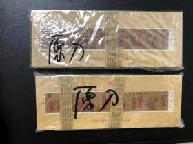 2015-5 M 挥扇仕女图 原封 拼刀小型张 邮票