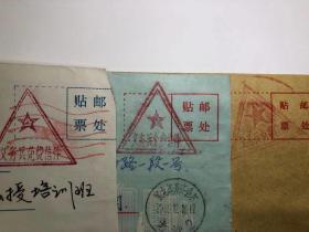 """违规""""义务兵免费军事邮件""""黑龙江、河南和山东"""