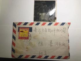 """""""辽宁-鞍山""""特殊水波纹机戳,1981年北京寄辽宁,带一张照片底片"""