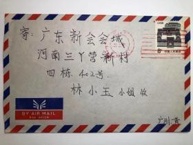 """广东广州,特殊机盖""""八线""""邮戳,带落地戳"""