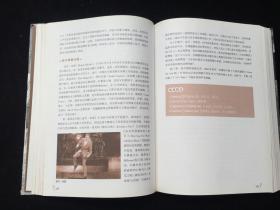 传世经典英文歌曲(1 全彩白金版)