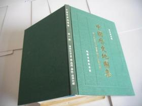 中国历史地图集 第一册 原始社会·夏·商·西周·春秋·战国时期
