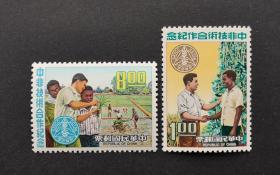 234 纪136中非技术合作纪念邮票2全新 原胶全品 发行量80万套 1971年发行