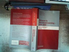 Advances in Web-Based Learning - ICWL 2004 基于Web的學習進展 -- ICWL 2004書邊有污點