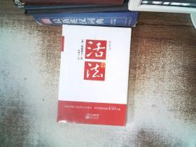 活法(稻盛和夫代表作,2019年全新版本)
