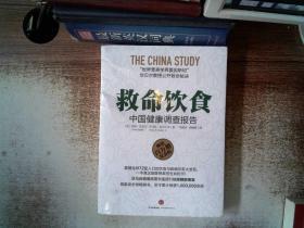 佛陀傳:全世界影響力最大的佛陀傳記書脊有破損