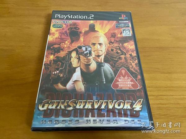 全新 未拆封 PS2 生化危机 枪下游魂4 日版