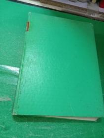 微生物学报1981年合订本1-4