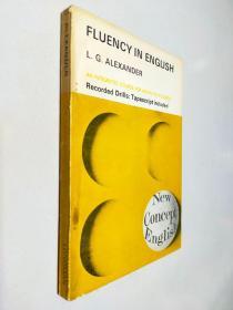 新概念英语 学生用书 第4册