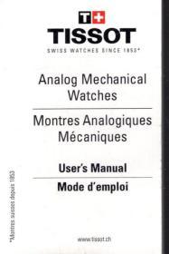 天梭手表使用说明书.2本合售
