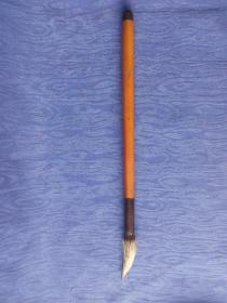 7-80年代手工雕刻一号玉兰蕊竹子牛角杆行草写意书法国画老毛笔文房奢侈品老物件