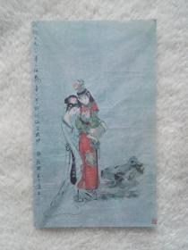 印刷品国画红楼梦人物贾宝玉与林黛玉 共读《西厢》