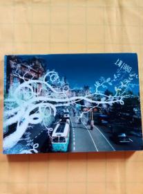 上海1980明信片