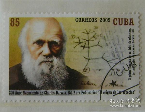 邮票,老邮票,达尔文纪念邮票,达尔文诞辰200周年邮票,古巴邮票2009年达尔文200周年纪念销 外国邮票,少见!正品保真,非常稀有难得,意义深远,可谓古邮票收藏的珍品,孤品,神品