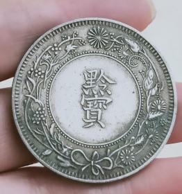 """古钱币,老银元,""""黔宝""""包老保真品,光绪十六年,贵州官局造,黔宝,银元,极为稀有,极为罕见,品相极美,是纯银材质,极高收藏价值"""