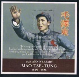 邮票,老邮票,毛泽邮票,极其罕见,2001年中国伟人毛泽东逝世25周年小型张 !正品保真,非常稀有难得,意义深远,可谓古邮票收藏的珍品,孤品,神品