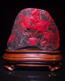 """鸡血石原石,贵州鸡血石,媲美昌化鸡血石,有过之无不及,自愿枯竭,很难再遇到了,极为稀有的""""朱砂鸡血""""大块头重达4.6斤重,可遇不可求了, 鸡血石与田黄石、青田灯光冻石被誉为印石三宝。鸡血石为中国印文化的发展做出了独特的贡献,同时在玉雕工艺中形成了""""鸡血""""雕独特流派,贵州鸡血其作品以""""瑰丽、精巧、高雅、多姿""""著称,可遇不可求,玉化的大红袍鸡血石,绝世珍品鸡血石,可做镇馆之宝,值得永久收藏"""
