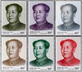 邮票,老邮票,伟大的战略家毛泽东RMB邮票,非常罕见,稀有,珍贵,难得,科特迪瓦2013毛泽东诞辰120周年RMB画像6全新外国邮票 !正品保真,非常稀有难得,意义深远,可谓古邮票收藏的珍品,孤品,神品