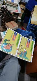 中国古典启蒙画库.历史典故篇:幼学故事琼林(上下,馆藏)