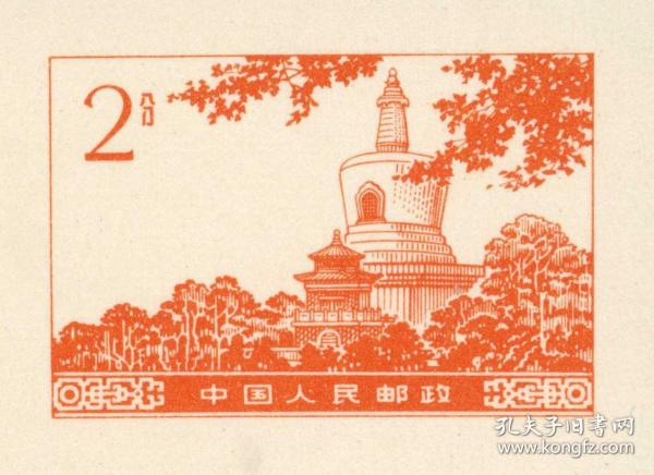 普通邮资明信片1986年2分北海白塔(终身保真,支持送评)