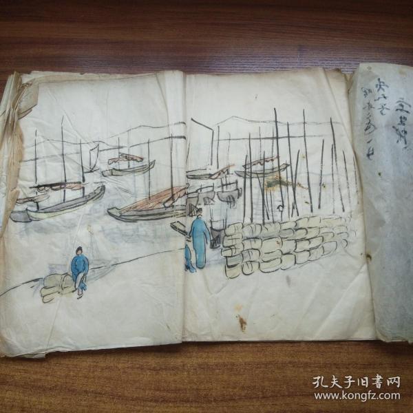 手钞本  画本    写生帐        画本  画集     8幅合订一册       纸捻装订      昭和2年(1927年)   尺寸:38厘米*28厘米