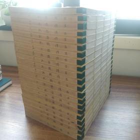 线装古籍   和刻本   《左传辑释》 25卷21册全(大本厚册 无片假字》  皮纸线装   明治辛未年(1871年)刻      品佳     尺寸 :26CM*18.2CM*30CM