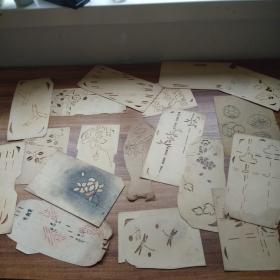 日本回流       镂空雕刻    剪纸?   鞋样?玩具?   服装印染花样  ? 看不懂的18片纸