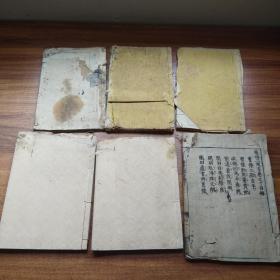 和刻本6册     《草野集》和歌集2册   《通俗三国志》卷10,《小学读本》3册     日本明治年间