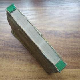 线装古籍     《高等作文三千题》卷一卷二   厚2厘米