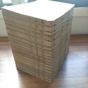 孔网唯一   手钞本     线装古籍     教行信证   《广文类教行信卷》18册   抄写本  1802年---- 1817年   佛教类书籍   佛经佛学文化  尺寸:23.5M*17CM*23厘米