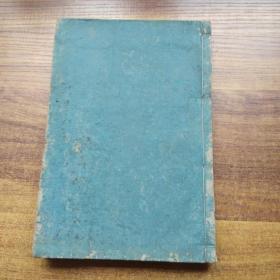 孔网唯一       手钞本《三则劝諭録》一册全     厚约1.5厘米     明治4年(1871年)   佛经佛学   佛教类书籍