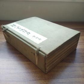 线装古籍     和本   《妇人书道讲座》一函6册全   1934年 ----1935年     诚文堂发行   大开本:25CM*19CM*7.5CM