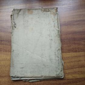 线装古籍    和刻本  《六祖法宝坛经》上卷       法坛经    《六祖坛经》 多处批注    27CM*18.5CM