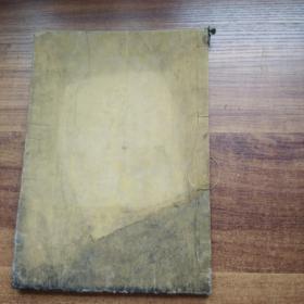 孔网唯一     线装古籍    和刻本   老课本  老教材  《算法侧圆详解》     几何书       图版多   大开本