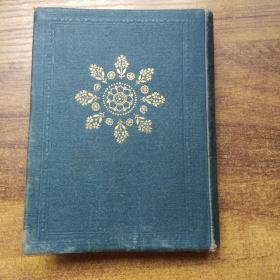 孔网唯一   佛教类读本      日本原版书籍   《原文对照 御义口传  日向记》 一册全     和汉双语     皮面软精装    昭和4年(1929年)出版