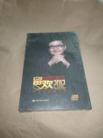 倾听我们的年代留欢2012 刘欢大型演唱会(典藏版) 未开封