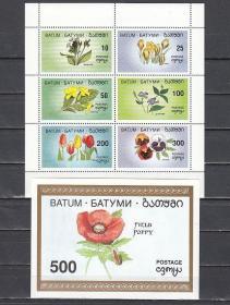 【巴统1994邮票 植物系列 花 郁金香 罂粟 2小全张 外国小型张 全新)邮票收藏集邮】