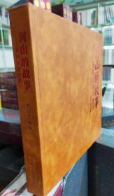 河册的故事:晋陕峡谷河西西行