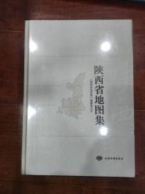 陕西省历史地图集 古代各朝代历史文物知识 文物点分布地图 陕西省文物局著 大型工具书地图集