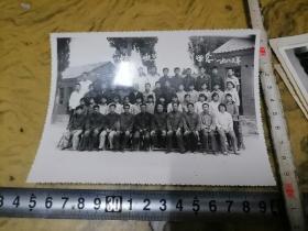 一中初中3班毕业.1983