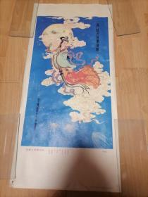 著名工笔画家曾晓丽早期年画宣传画:共饮人间胜利酒(曾晓丽作于1978年国庆节、