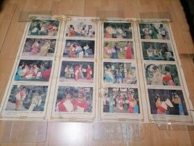 1985年画:凤还巢(天津人民美术出版社)