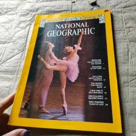 NATIONAL GEOGRAPHIC JANUARY 1978