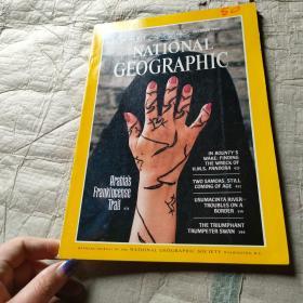 NATIONAL GEOGRAPHIC 美国国家地理英文版 OCTOBER 1985