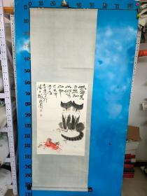 张志连国画