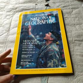 NATIONAL GEOGRAPHIC MAY 1985