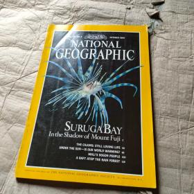 NATIONAL GEOGRAPHIC OCTOBER 1990 国家地理杂志1990年10月
